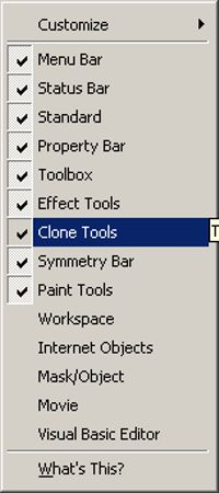 A list of default toolbars available in Corel PHOTO-PAINT. Users can create custom toolbars.